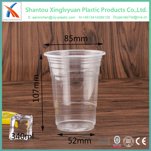 PP disposable plastic beer cup beverage cup 300ml 350ml
