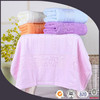 /product-detail/made-in-china-hot-2015-new-organic-bamboo-bath-towel-60126205565.html