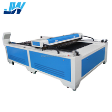 Jingwei 1325 CO2 260W c nc laser mixed cutting machine for metal and nonmetal