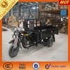Hot selling three wheel motorcycle/ tricycle fro cargo