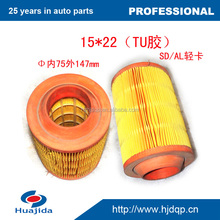 China Diesel Truck Engine Parts Air Filter Used For SD/AL Light Truck