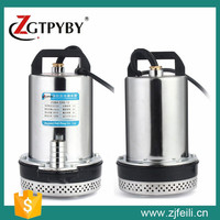The water pump dc motor 48 volt for submersibl pump
