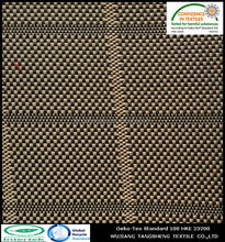 An fashionable 100% polyester twill oxford fabric for bags/car covers/garment