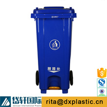 240L wheeled dustbin plastic color coded with pedal and lid