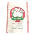 China polypropylene raffia PP feed bag with printing for bags packaging