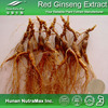 Hot sale Plant extract Korean red ginseng extract/Red ginseng extract/Korean ginseng extract