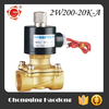 China made normally close 24v gas solenoid valve