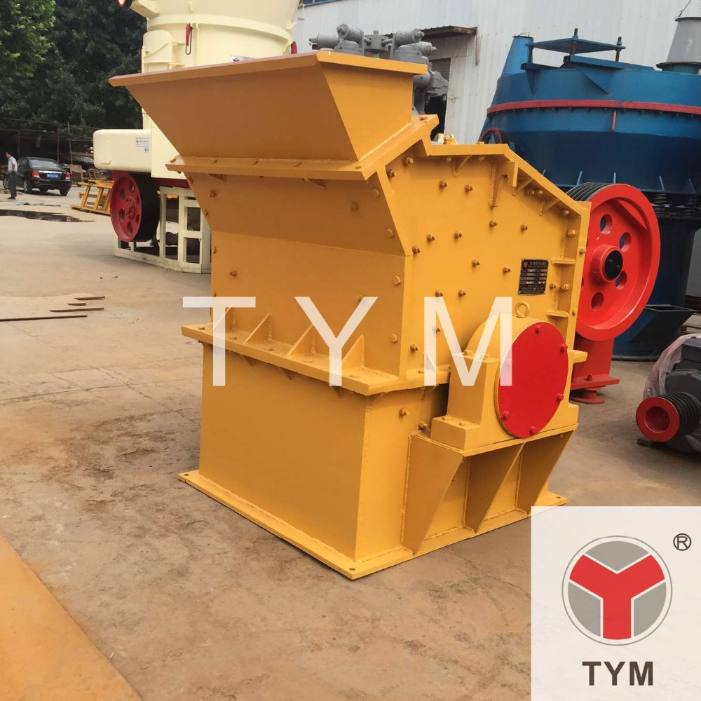 2017 PXJ super fineness energy saving limeston fine hammer crusher for sale