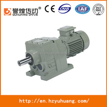 yuhuang Geared motor R57 foot mounting helical gearbox ratio 10:1 gearbox price good