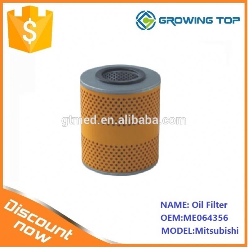 tractor parts oil filter ME064356 with Cheap price