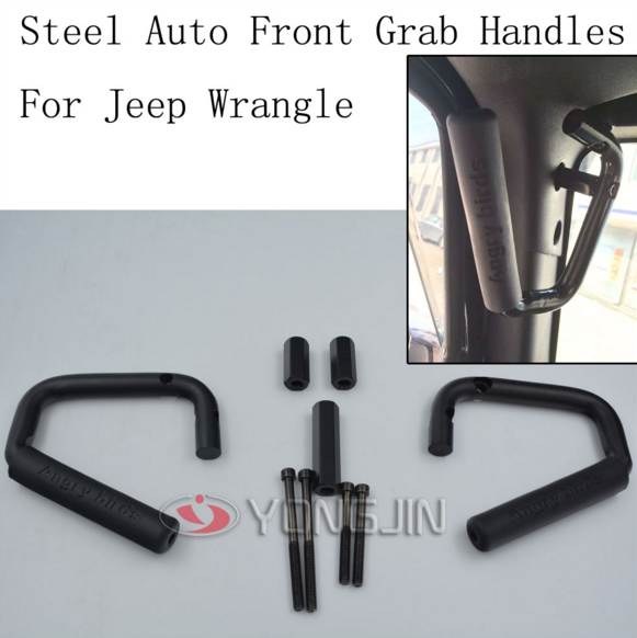 Wholesale Interior Car Accessories Hard Solid Steel Front Grab Handles Bar for JK 2007-2015