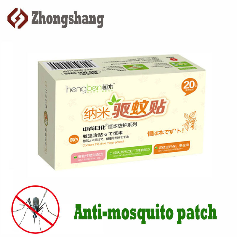 100 natural citronella oil anti mosquito patch/Nano anti mosquito patch H-801