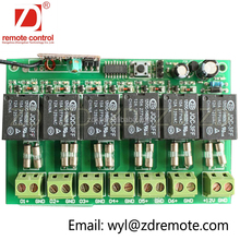 bluetooth DC12V Wireless rf remote controller