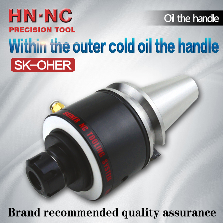 SK40/50-OHER Outside the internal cooling of the oil knife handle CNC tool