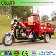 Cheap 150CC Zongshen engine gasoline tricycle