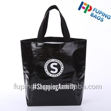 Promotional gloss laminated recycled PP woven bag without gusset