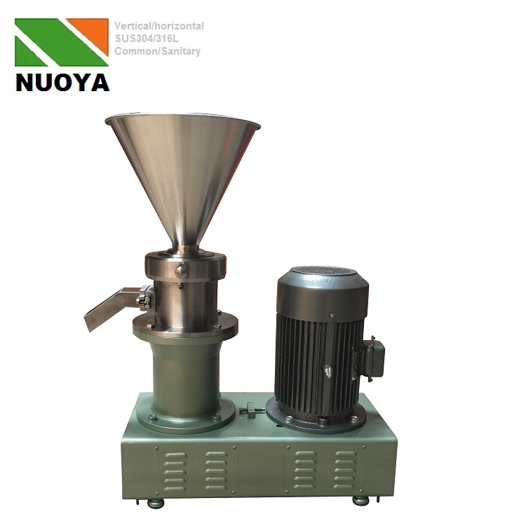 Horizontal colloid mill stainless steel for sale