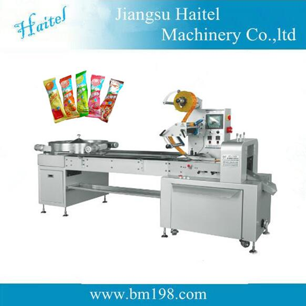2016 China hot sales Fully automatic ball lollipop packing machine hot sale 2016