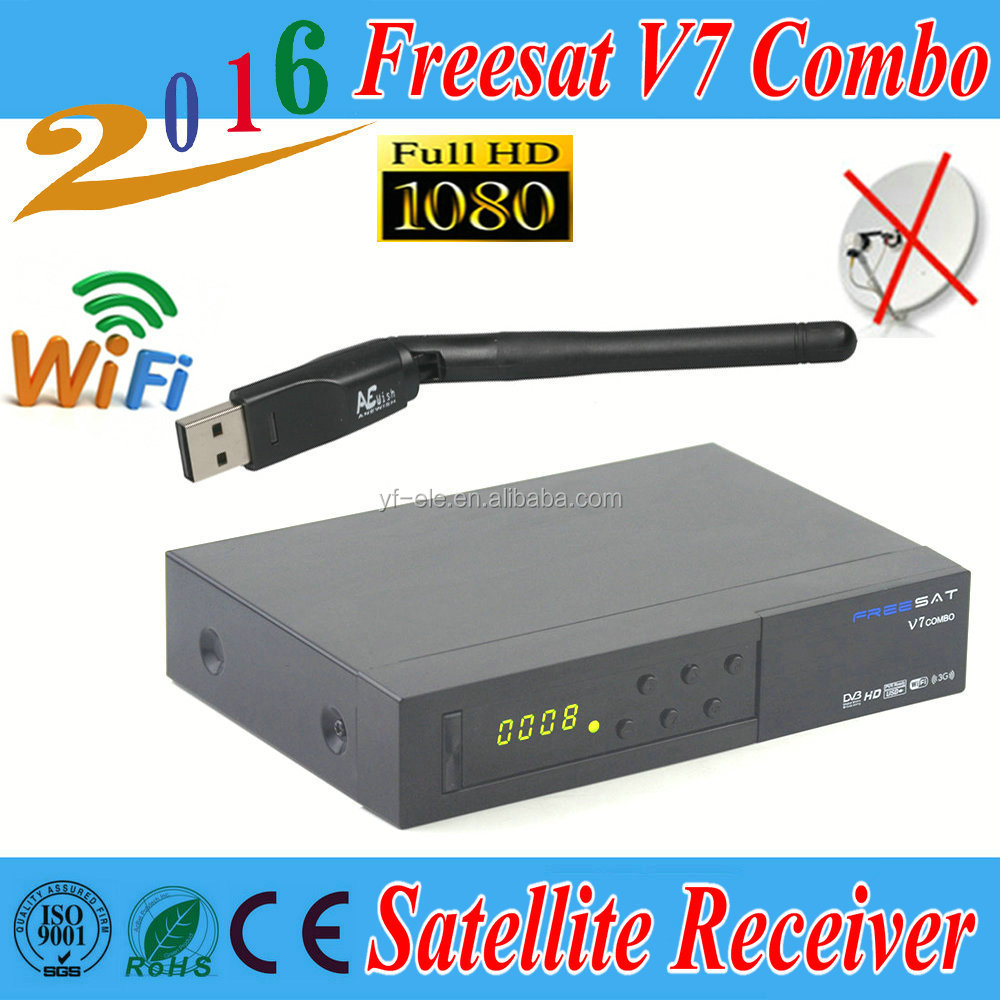 Original Freesat V7 Combo Satellite Receiver DVB S2 + T2 + 1pc USB WIFI Biss Key Cccam PowerVu HD Set Top Box free shipping
