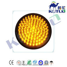 hot sale on alibaba 200mm LED Traffic Signal Lamp Modules