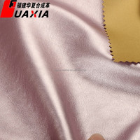 pu synthetic leather for garment with free pattern
