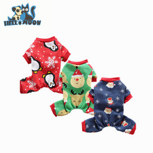 Winter Warm Snowflake Christmas 4 Legs Pet Dog Costume For Small Dogs Coat Jacket Clothes