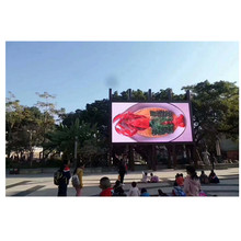 Outdoor P5 SMD Full Color LED Video Wall Module 320*160mm 64*32 Pixels P5 Outdoor LED display RGB Panel
