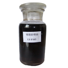Hard-coating antirust oil, drying film anti-rust oil