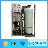 250LPH Hot selling reverse osmosis river water filter system