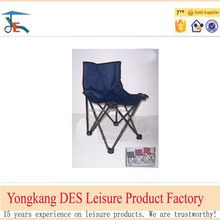 Wholesale Small size beach chair folding deck chair for kids folding chair from FACTORY