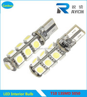china top ten selling products 12v car led light T10 5050 13smd canbus led bulb T10 9SMD 5050 auto led tail light