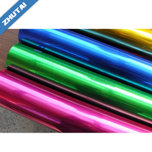 Plated reflective aluminium pet film