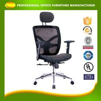 Logo Mesh Office Arm Rest Strong Exotic Office Chair With Custom
