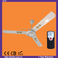 56inch ceiling fan DC