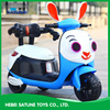 2016 new model best Christmas Gift kids electric motorcycle 6V for kids ride on baby electric motorcycle