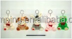 hot sale toy good quality keychain stuffed toy for girl