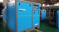 High quality screw type low price air compressor China supply