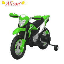 2017 Children Electric Motorcycle Children 2 Wheel Bike Mini Kids Dirt Motorcycle Electric Bike for Kids