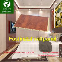 Interior decoration material PVC wall ceiling board