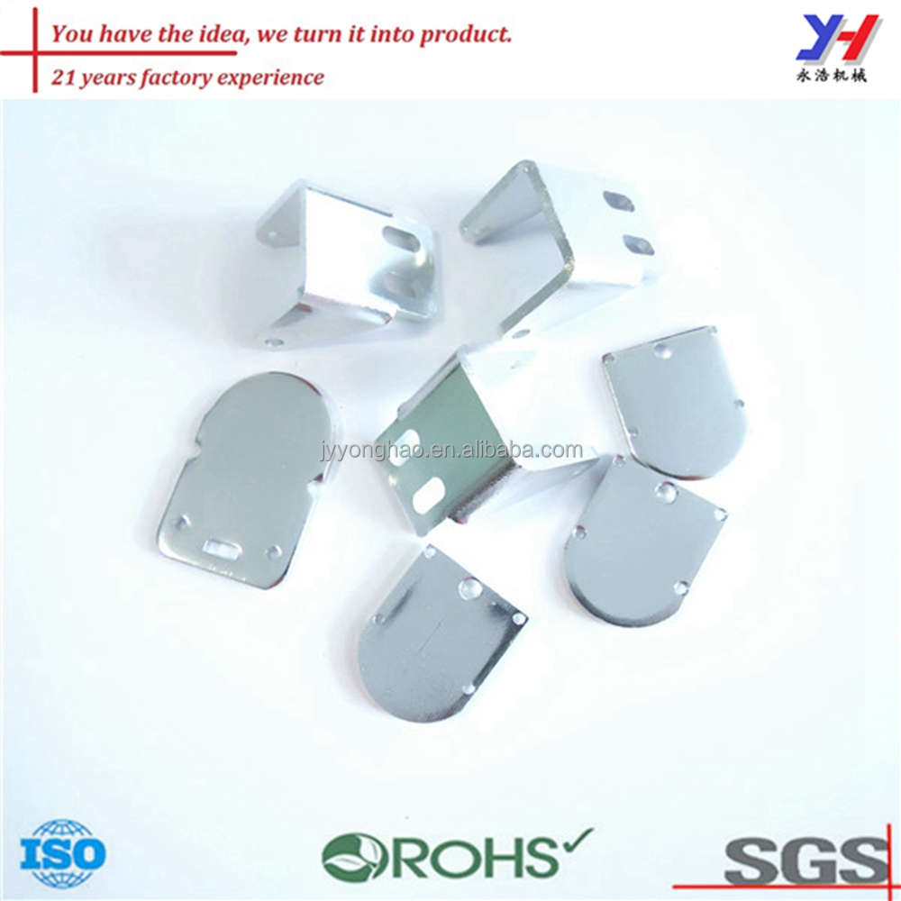 China manufacturer custom precision parts screening can/ shield cover