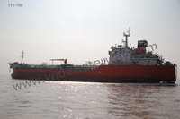 TTS-700: 6000 DWT oil tanker ship for sale