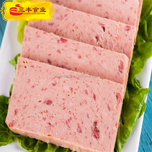 buy direct from china manufacturer,luncheon meat
