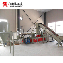High quality waste plastic PP PE film granulating machine production line