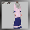 Alibaba Best Price Wholesale Muslim Wear Loose Fit For Women Siap Moden Online Baju Kurung Hijab