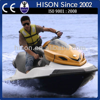PWC factory directly Hison China jet ski for sale malaysia