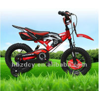kids motorcycle bike,new bicycle product,kids motorized bikes