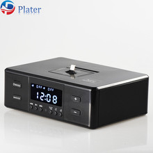 Plater Wireless hotel speaker Digital Dual Alarm FM Clock Radio with cellphone charging docks - Black