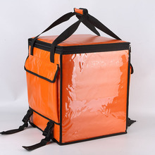 41L waterproof food delivery thermal disposable cooler bag for frozen food