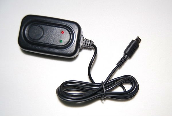 Travel charger for NDSL game console