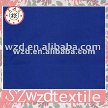 Cotton solid dyed fabric/textile